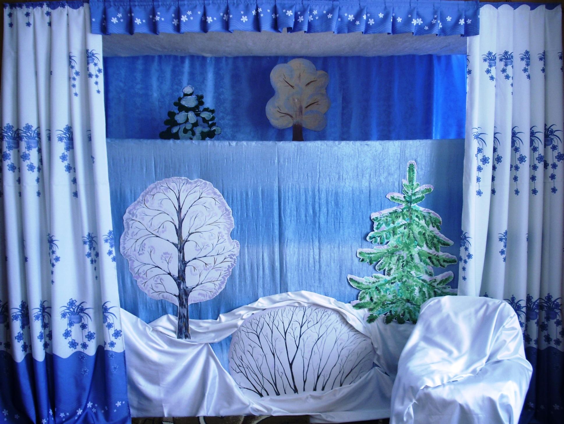 dekoracii